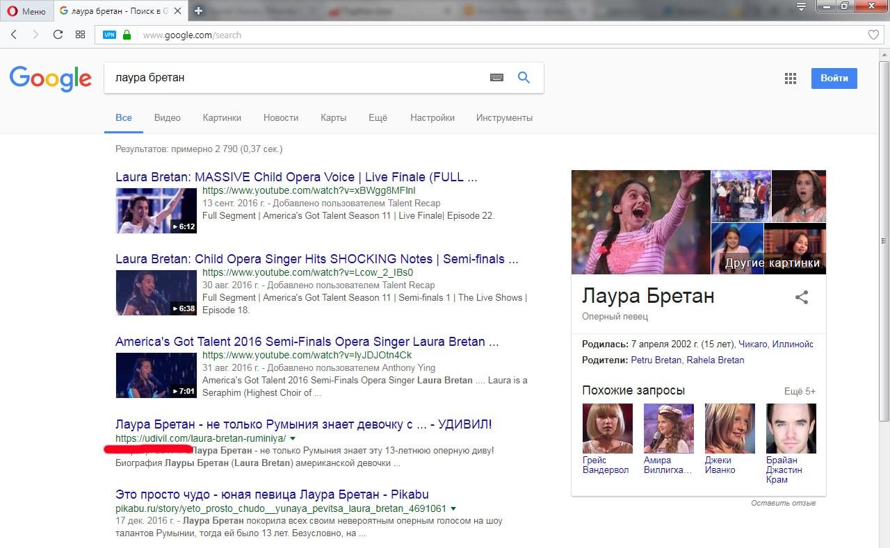 Создать вебсайт - результаты поиска в Google