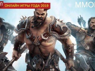 Онлайн игры года 2019