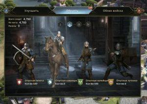 Онлайн игры: Игра Престолов